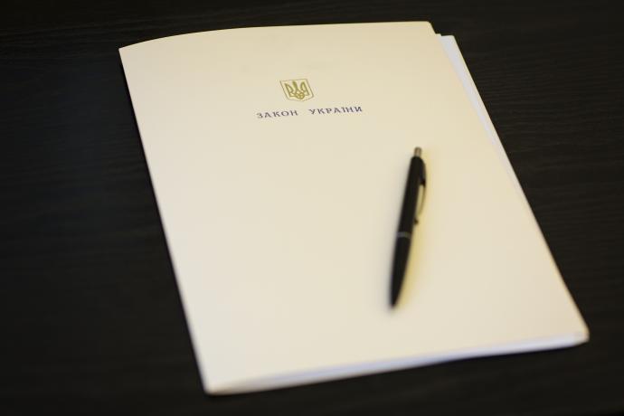 Президент підписав Закон щодо удосконалення функціонування системи електронного адміністрування ПДВ